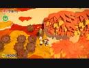 【ペーパーマリオ】オリガミキングの実況プレイ動画だよ 17