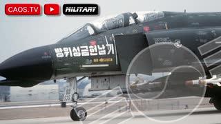 お笑いではすまされない「韓国空軍」 ROKA