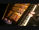 【ジャズ】ビル・エヴァンスの《エピローグ》をピアノで弾いてみた【ピアノ】