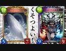 【シャドバ新カード】〝フラム=グラス〟超絶強化キタ━━━━(゚∀゚)━━━━!!【アディショナルカード/Shadowverse/シャドウバース】