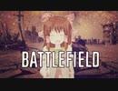 BATTLEFIELD神社.bf