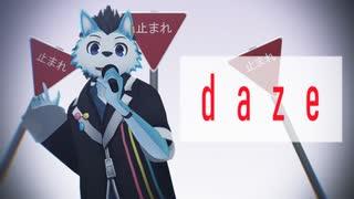 【獣音ロウUTAU/DeepVocalカバーMV付き】d