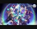 【動画付】Fate/Grand Order カルデア・ラジオ局 Plus2020年8月14日#072