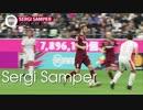 ブレンドS(ergi Samper)