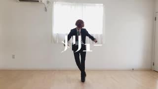 【ヒプマイ】 メリュー 【コスプレで踊っ
