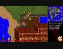 【ウルティマ VII : The Black Gate】を淡々と実況プレイ part52