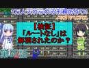 セイカと葵の1万人入れられる刑務所作り! 第35話【Prison Ar...