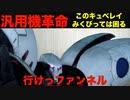 【バトオペ2】650コスト汎用機最強はこのキュベレイ!行けっファンネル【機動戦士ガンダムバトルオペレーション2】