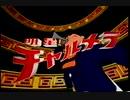 2001年9月のCM集(月曜夜)part1+ニュース・天気予報