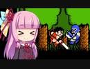 リトルマジック(ファミコン版) #02 琴葉姉妹とレトロゲーム【VOICEROID実況】