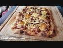BBQミートピザ
