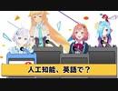 【切り抜き】Vtubr界ご長寿早押し女王決定戦!【#シロ生誕祭】
