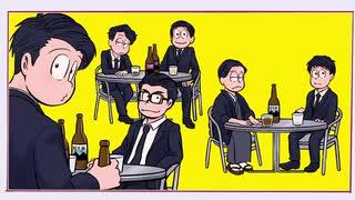 でんき松 三周年
