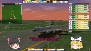 【ゆっくり実況】 ゆっくりが航空管制官になるようです Part28(後編)