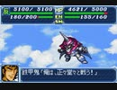 【TAS】GBA版スーパーロボット大戦A_エースパイロットがたった一人で戦争終結させにいきます_第15話「集う「G」」