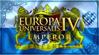 【EU4】 バ(ー)バリアンキング#8 【VOICER