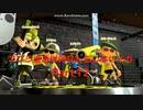 【スプラトゥーン2】 スプラ塗る以外なんもしないイカ Part12