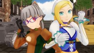 【MMD】ランカちゃんとストリッチャンの「Sweetiex2」