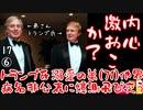 14日(金)に最後のお別れができたようです。お悔やみ申し上げます。 【江戸川 media lab HUB】お笑い・面白い・楽しい・真面目な海外時事知的エンタメ