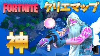 ナイト ゲーム ミニ フォート クリエイティブ