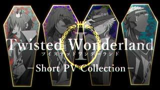【手描きツイステ】Short PV Collection【