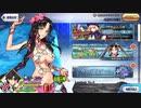 Fate/Grand Orderを実況プレイ サマーキャンプ編 Part1