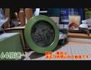 【室温】2020/8/16 10時ごろから【早送り動画】