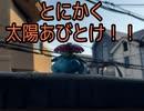 【写真】写真でひとこと(3)