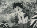 鉄腕アトム (1963) 第81話 夢みる機械の巻