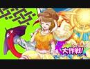 【架空デュエマ】小傘のドッキリビックリ大作戦! stage2