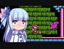 リトルマジック(ファミコン版) #03(完) 琴葉姉妹とレトロゲーム【VOICEROID実況】