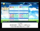 【PCFシーズン5敗者復活】ギャラクシートーナメント