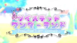 【ツイステMAD】乙女ゲー風PV