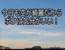 【写真】写真でひとこと(4)