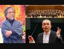 石原忠興先生の『ウィンドオーケストラのためのムーヴメント』1番〜3番って…? 解説:徳岡直樹
