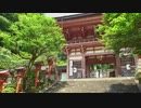 【日本一短い】鞍馬山鋼索鉄道