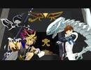 【遊戯王MMD】熱き決闘者たちの戦い