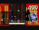 【DTXManiaXG(ver.K)】L.E.D.LIGHT VS. GUHROOVY fw/45 - SHOWDOWN TO LIVE【beatmania GOTTAMIX2】