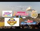 【PCFシーズン5トーナメント】最終予選