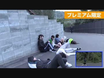 WACKオーディション合宿2019 Part43 5日目 参加者トーク/早朝マラソン