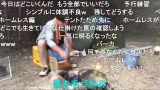 ◆七原くん 2020/08/21 夏の野外学習! 5①
