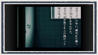 ◆学校であった怖い話 実況プレイ◆part38