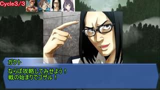 【シノビガミ】ふたくちでかえってきた悪