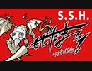 Crystal Frequency (玻璃) - 埼玉最終兵器(S.S.H.) / もぜたま!