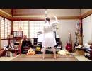 【一ノ瀬ゆに】夜に駆ける 踊ってみた【17歳!!】