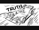 TRUTH 耳コピ(未完成)