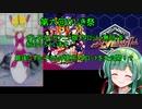 【第六回ひじき祭】東北ずん子さんがメダロットアニメ(無印)を紹介します