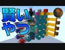 【Minecraft】使える論理回路 はじめての加算器作り 後編 CBW...