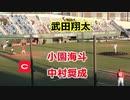 2020年8月14日 プロ野球二軍戦 ソフトバンクVS広島 3回表 武田翔太先発