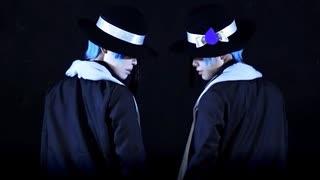 【ツイステ】リーチ兄弟 ヴィラン【踊っ